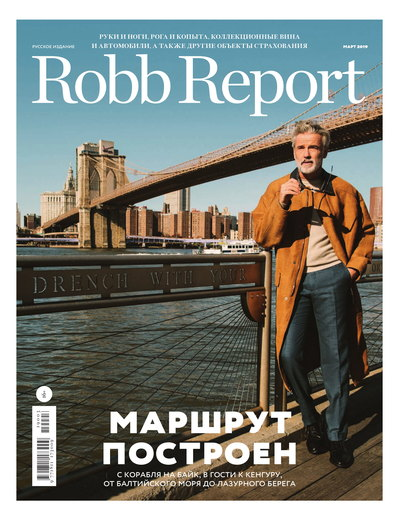 Robb Report_march
