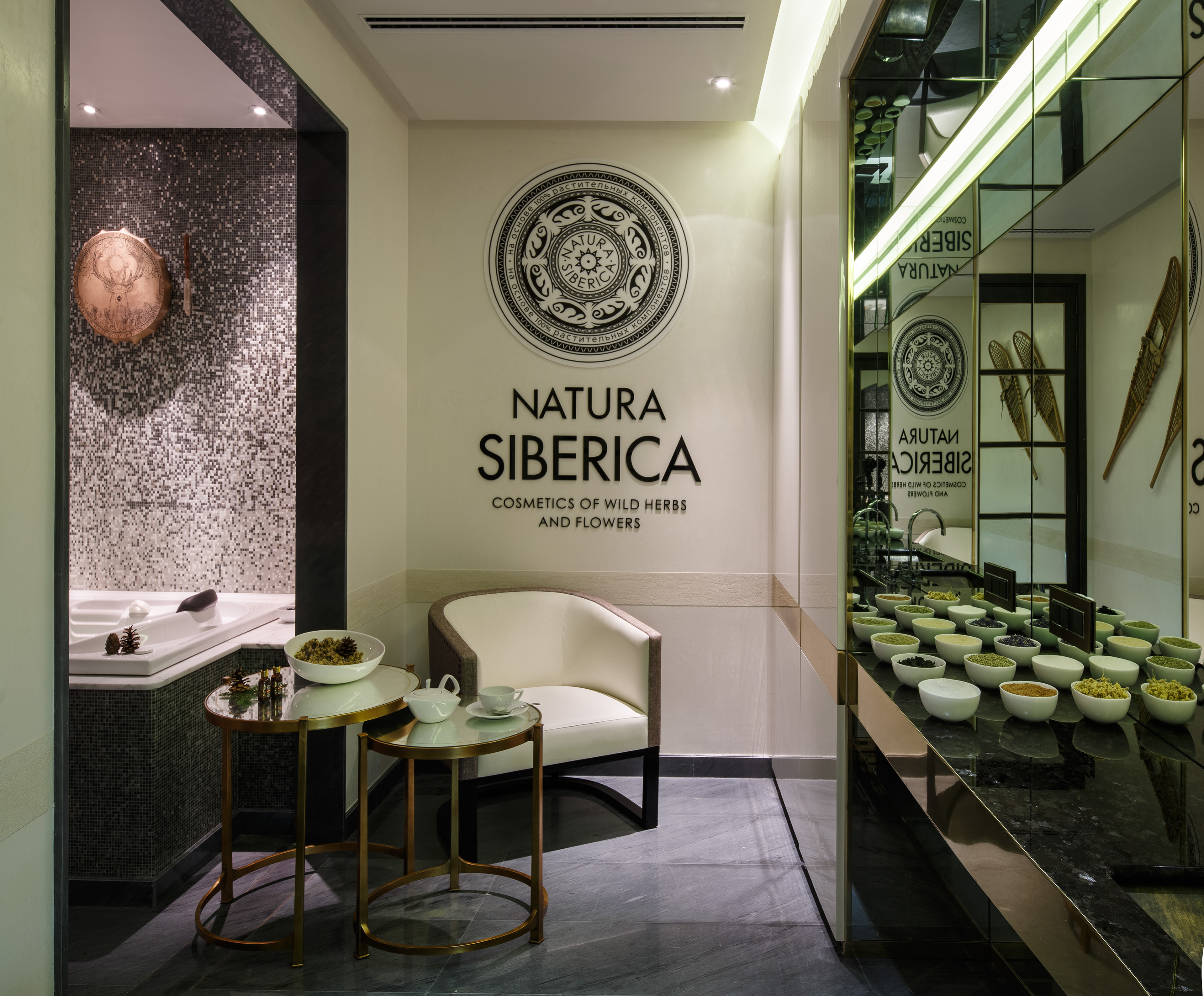 Fresh SPA by Natura Siberica in Four Seasons Hotel Moscow